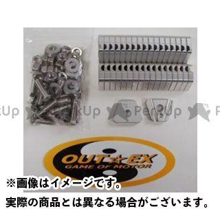 OUTEX ハブ・スポーク・シャフト スポークブースター カラー:クリアーアルマイト 適合:CRF250R/450R用(フロント用) アウテックス