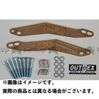 【特価品】OUTEX YZ250F YZ450F その他ハンドル関連パーツ YZ250F/450F(2010年)用 ステアリングステムスタビライザー カラー:ライトゴールドアルマイト アウテックス