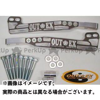 【特価品】OUTEX KX250F その他ハンドル関連パーツ KX250F(2007年以降)用 ステアリングステムスタビライザー カラー:クリアーアルマイト アウテックス