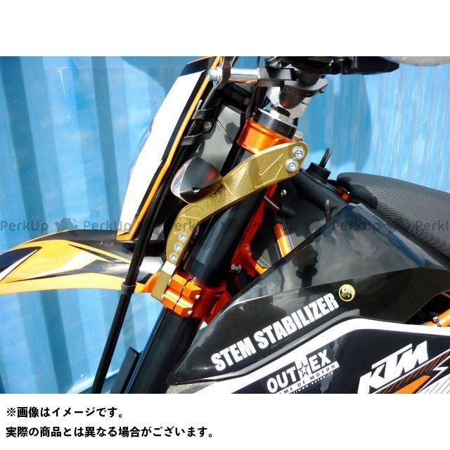 【特価品】OUTEX 690 SMC R その他ハンドル関連パーツ KTM690SMCR用 ステムスタビライザー カラー:ライトゴールドアルマイト アウテックス
