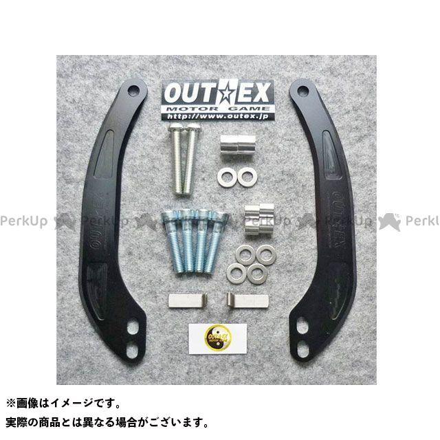 アウテックス OUTEX その他ハンドル関連パーツ ハンドル OUTEX グロム その他ハンドル関連パーツ グロム用ステムスタビライザー ハンドルストッパー付き カラー:ブラック アウテックス