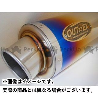 OUTEX マジェスティ125 マフラー本体 MAJESTY125/FI用 マフラー タイプ:OUTEX.R-BSTG アウテックス