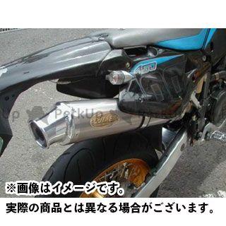 【特価品】OUTEX SMR 450 マフラー本体 SM450R(2004-2005年)用 マフラー タイプ:OUTEX.R-S(S/O) ダブルバンド アウテックス