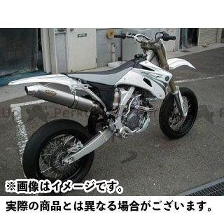 【無料雑誌付き】OUTEX YZ250F マフラー本体 YZ250F(2006年)用 マフラー タイプ:OUTEX.R-TT(S/O) アウテックス