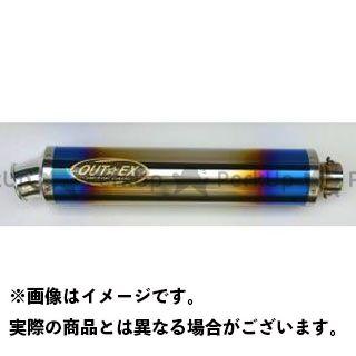 OUTEX DトラッカーX マフラー本体 D-TRACKER X用 マフラー OUTEX.R-SSTG アウテックス