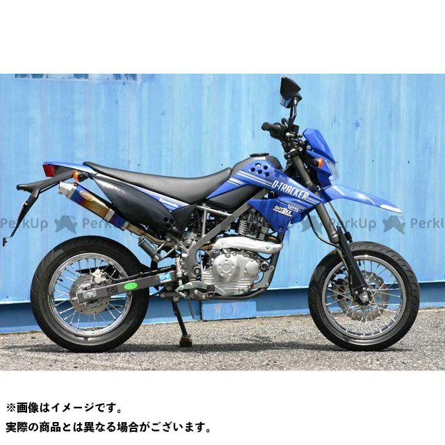 【特価品】OUTEX Dトラッカー125 マフラー本体 D-TRACKER125用 マフラー タイプ:OUTEX.R-SSS アウテックス