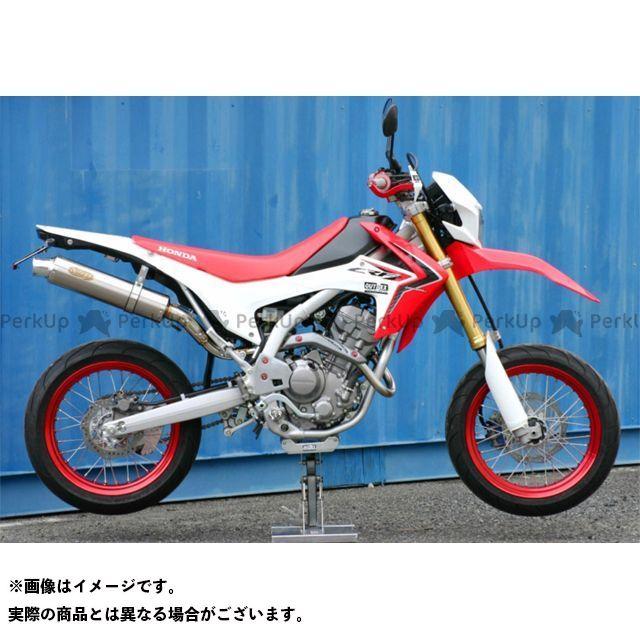 OUTEX CRF250L マフラー本体 CRF250L用 マフラー タイプ:OUTEX.R-STG(S/O) サイレンサーバンドステー:ブルーアルマイト アウテックス