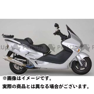 【特価品】OUTEX フォルツァ マフラー本体 FORZA(MF06)用 マフラー タイプ:OUTEX.R-ST アウテックス