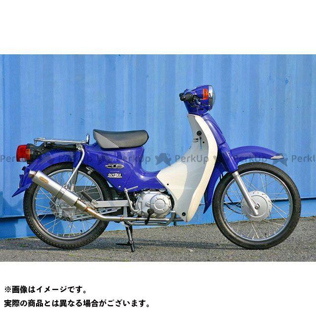 【特価品】OUTEX スーパーカブ110 マフラー本体 スーパーカブ110(JA07)用 マフラー タイプ:OUTEX.R-ST アウテックス