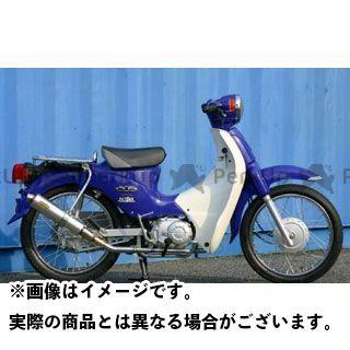 【特価品】OUTEX スーパーカブ110 マフラー本体 スーパーカブ110(JA07)用 マフラー タイプ:OUTEX.R-SS-CATALYZE アウテックス