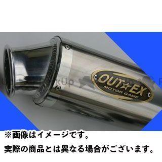 【特価品】OUTEX XR250モタード マフラー本体 XR250 MOTARD用 マフラー タイプ:OUTEX.R-SA アウテックス