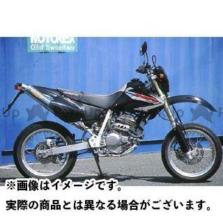 【特価品】OUTEX XR250モタード マフラー本体 XR250 MOTARD用 マフラー タイプ:OUTEX.R-TSG(S/O) アウテックス