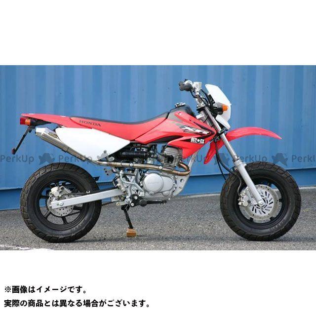 【エントリーで最大P21倍】OUTEX XR50モタード マフラー本体 XR50 MOTARD用 マフラー タイプ:OUTEX.R-STG 仕様:ストリート用 アウテックス