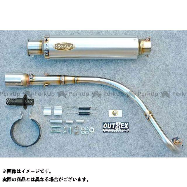 【特価品】OUTEX スーパーカブ110 マフラー本体 スーパーカブ110(JA07) マフラー タイプ:OUTEX.R-SS-UP-P アウテックス
