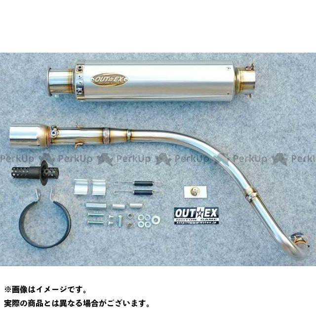【特価品】OUTEX スーパーカブ110プロ マフラー本体 スーパーカブ110PRO(JA07) マフラー タイプ:OUTEX.R-SS-UP-P アウテックス