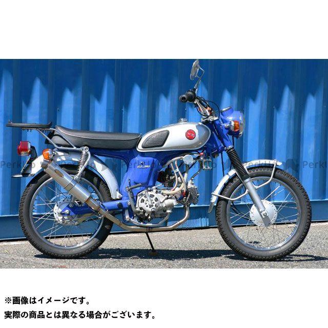 【特価品】OUTEX ベンリィCL50 マフラー本体 CL50用 マフラー タイプ:OUTEX.R-DST アウテックス