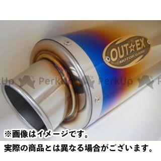【特価品】OUTEX TMAX500 マフラー本体 T-MAX用 マフラー タイプ:OUTEX.RBTG アウテックス