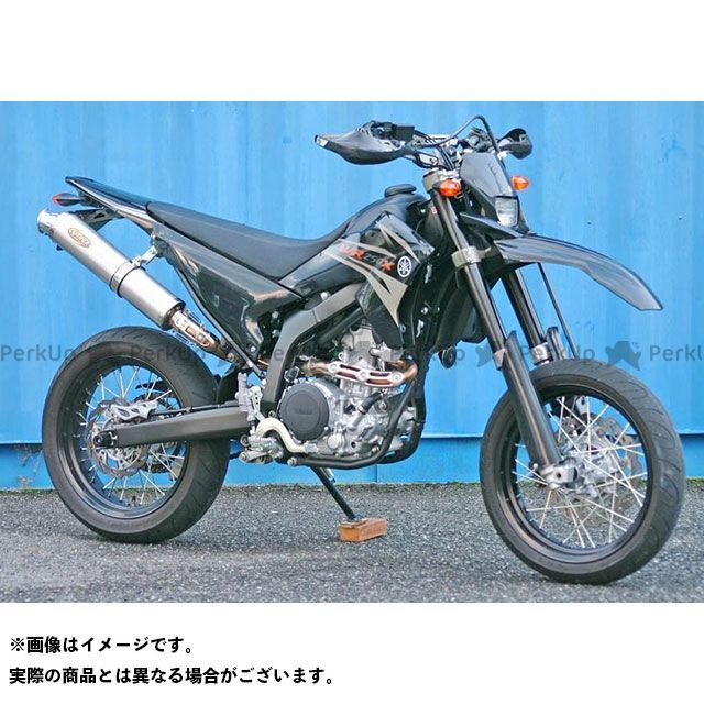 OUTEX WR250R WR250X マフラー本体 WR250R/X用 マフラー OUTEX.R-SST 400mm 無