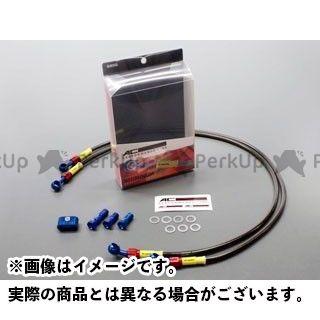 送料無料 ACパフォーマンスライン ZZR1100 ブレーキホース・ケーブル類 フロントブレーキホース スモーク