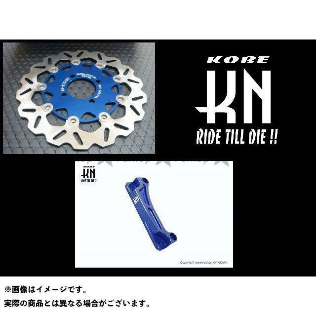【エントリーでポイント10倍】 KN企画 PCX125 ディスク ビッグローターキット 260mm(3Dサポート付き) ブルー ブルー