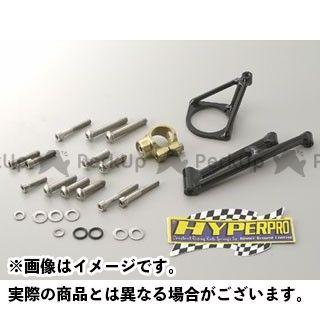 HYPERPRO YZF-R6 ステアリングダンパー ステアリングダンパーステーセット(STEEL/ブラック&CNC/ゴールド)  ハイパープロ