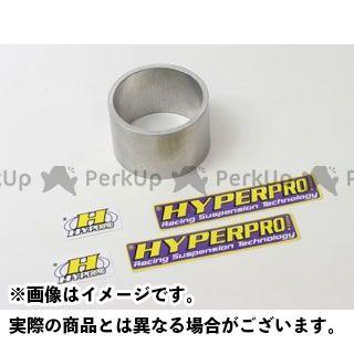 HYPERPRO TDM850 車高調整キット リンクキット(ブッシュ/25mm)