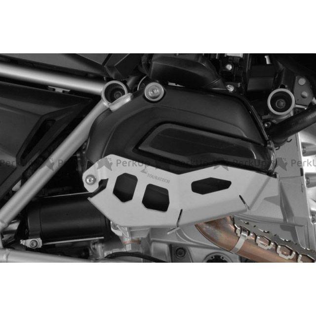 TOURATECH R1200GS ドレスアップ・カバー シリンダープロテクター R1200GS(2013-)【シルバー】