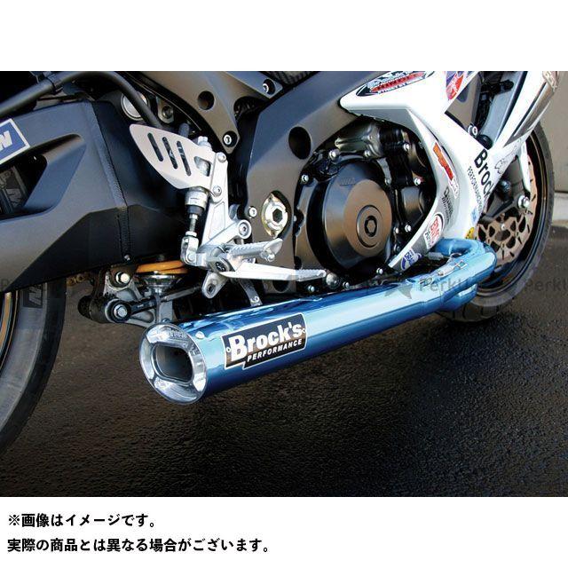 【エントリーで更にP5倍】Brocks GSX-R1000 マフラー本体 TIWINDER W/ BAFFLE BLUE ANODIZED 仕様:STREET ブロックス