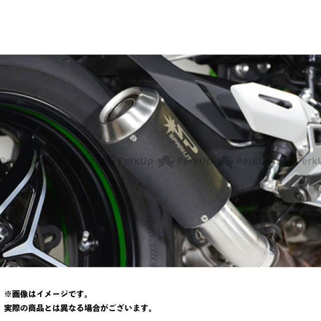 Brocks ニンジャH2(カーボン) マフラー本体 Ninja H2 Sparkスリップオン+Moto-GPスタイルチタンメガホン 仕様:ブラック ブロックス