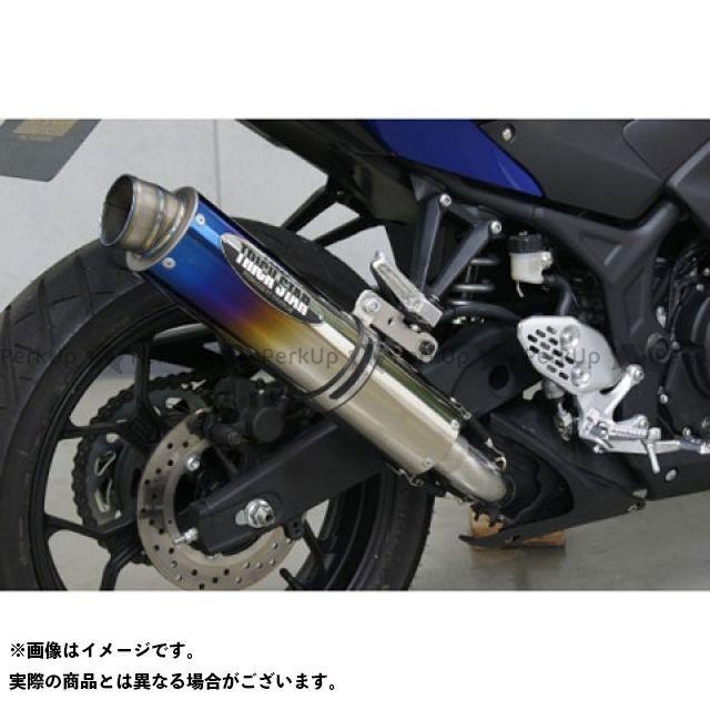 TRICKSTAR YZF-R25 YZF-R3 マフラー本体 レーシング スリップオン(焼きチタン)