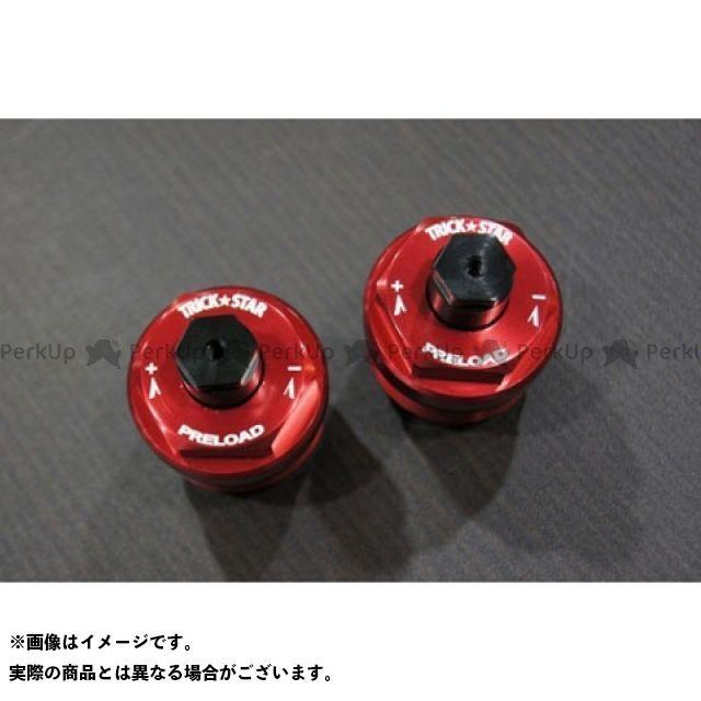 TRICKSTAR YZF-R25 YZF-R3 イニシャルアジャスター イニシャルアジャスター カラー:レッド×ブラック トリックスター