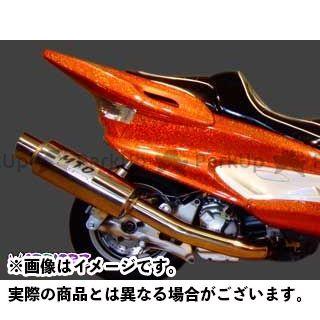 【エントリーで更にP5倍】WARRIORZ マジェスティC ドレスアップ・カバー サイドフラップV3 カラー:純正色塗装済/ベリーダークオレンジ(ブラウン) ウォーリアーズ