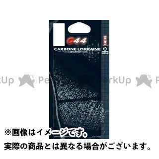 CL-BRAKES 汎用 ブレーキパッド ブレーキパッド C55 Racing(for Circuit) CL-BRAKES