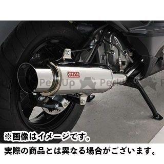 ROSSO スカイウェイブ250 スカイウェイブ250タイプS マフラー本体 Lenesマフラー オプション:無し ロッソ
