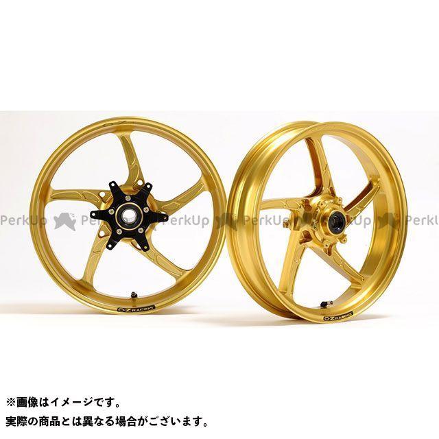 【エントリーで更にP5倍】OZ RACING GSX-R750R ホイール本体 アルミ鍛造ホイール OZ-5S PIEGA 前後セット F350-17/R550-17 カラー:ゴールドペイント OZレーシング