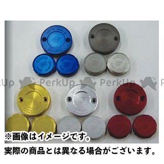 OBERON タンク関連パーツ リザーバー キャップ セット カラー:チタニウム オベロン