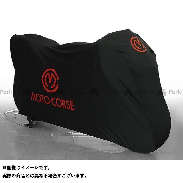 【エントリーで更にP5倍】MOTO CORSE ブルターレS 車種別専用カバー INDOOR BODY COVER MV AGUSTA BRUTALE モトコルセ