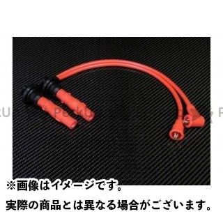 MOTO CORSE 996R 998 998S プラグ SILICONE POWER PLUG WIRE for DUCATI 996R/998 モトコルセ