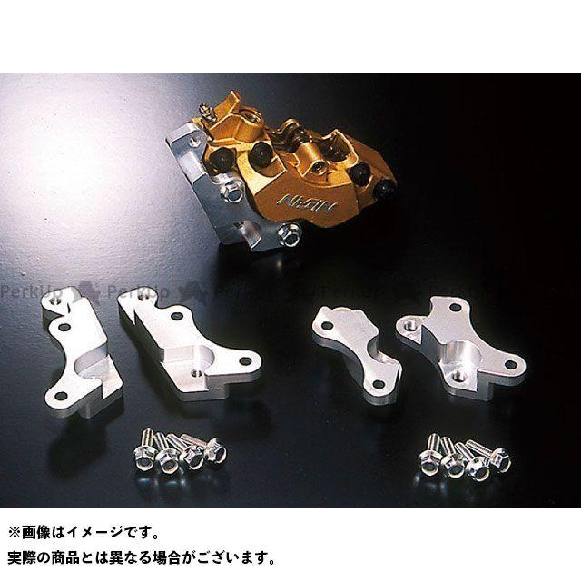 【無料雑誌付き】エヌプロジェクト CB400スーパーフォア(CB400SF) CB750 CBR600F キャリパー Newキャリパーサポート(シルバー) Nプロジェクト