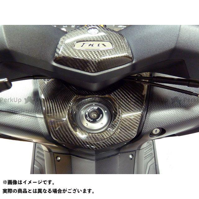 【エントリーで更にP5倍】エヌプロジェクト TMAX530 ドレスアップ・カバー カーボンハンドルカバー Nプロジェクト