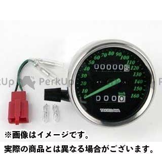 【エントリーで最大P23倍】TAKEGAWA エイプ100 エイプ50 スピードメーター ブラック&グリーンスピードメーター SP武川