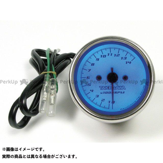 【エントリーで最大P23倍】TAKEGAWA 汎用 タコメーター ブルーLEDタコメーター(機械式/1:6.5) SP武川