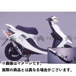 エスピーアイ ライブディオZX チャンバー本体 VIPER(エキサイティングチャンバー) カラー:ブルー SPI