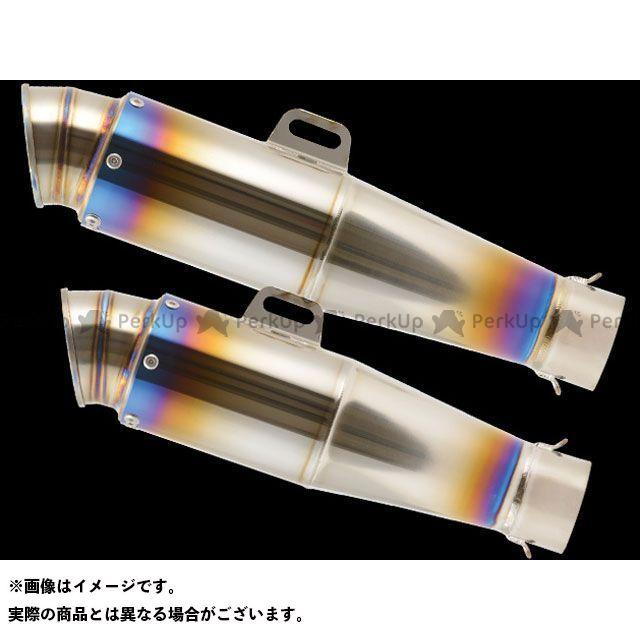 【エントリーで最大P21倍】NITRO RACING 汎用 マフラー本体 コニカルチタンサイレンサー V-2 仕様:ヒートポリッシュ サイレンサーサイズ:φ90/300mm ナイトロレーシング