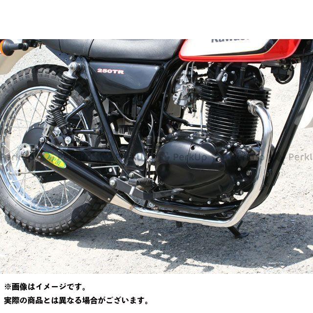 アールピーエム 250TR マフラー本体 RPM-250Single フルエキゾーストマフラー(ステンレス) RPM