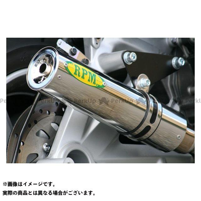 【エントリーで更にP5倍】アールピーエム CBR250R マフラー本体 RPM スリップオンマフラー(ステンレス) RPM