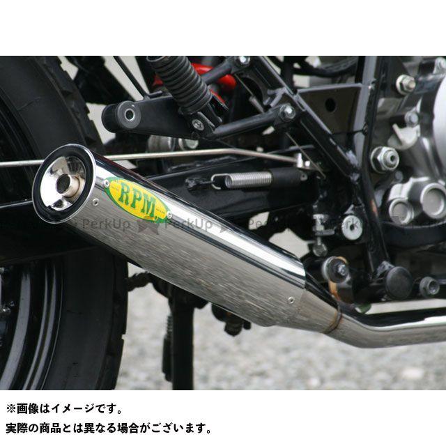 アールピーエム FTR223 マフラー本体 RPM-250Single フルエキゾーストマフラー(ステンレス) RPM