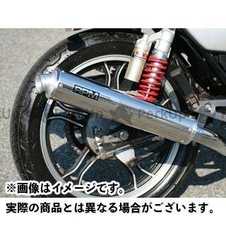 送料無料 アールピーエム CB400スーパーフォア(CB400SF) CB400スーパーフォア バージョンR(CB400SF) マフラー本体 RPM-NEW4in2in1 フルエキゾーストマフラー