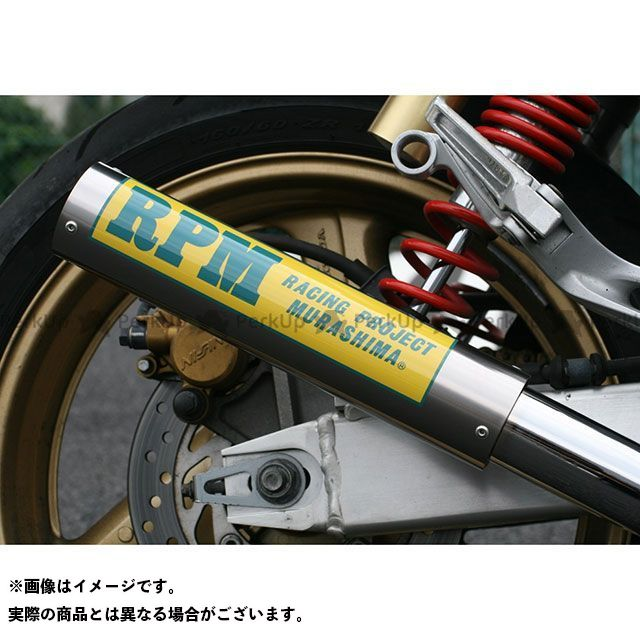アールピーエム ホーク CB400T ホーク CB400N マフラー本体 RPM-67Racing フルエキゾーストマフラー サイレンサーカバー:アルミ RPM