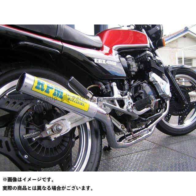 【エントリーで更にP5倍】アールピーエム CBX400F マフラー本体 RPM-67Racing フルエキゾーストマフラー サイレンサーカバー:アルミ RPM